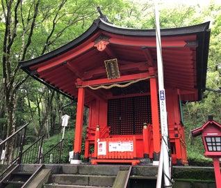 箱根のパワースポットを巡る旅