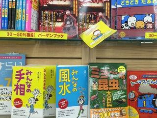 吉見 書店