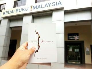 Knizhnyj Magazin Kedai Buku 1 Malaysia Ryadom S Gorodom Kuala Lumpur Malajziya 1 Otzyvov Adres Veb Sajty Maps Me