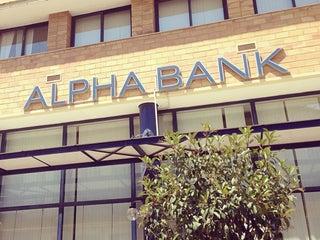 Bank: Piraeus Bank (Τράπεζα Πειραιώς) nearby Kalamata in Greece: 2 reviews,  address, website - Maps.me
