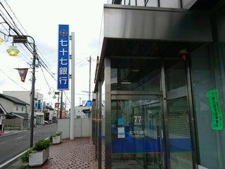 支店 銀行 十 七 七 🤑七 十