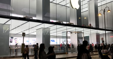 Apple Canton Road