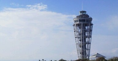 Enoshima Sea Candle (江の島シーキャンドル (江の島展望灯台))