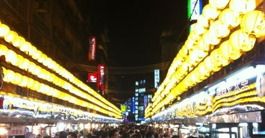 Miaokou Night Market (基隆廟口夜市)