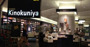 Books Kinokuniya 紀伊國屋書店 (Books Kinokuniya)