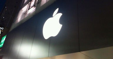 Apple Nagoya Sakae (Apple 名古屋栄)