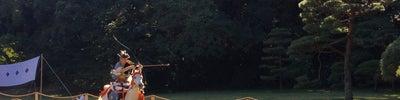 Meiji Jingu Gyoen (明治神宮御苑)
