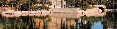 Madinat Jumeirah (مدينة جميرا)