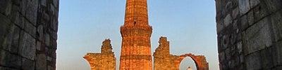 Qutub Minar | क़ुतुब मीनार (Qutub Minar)