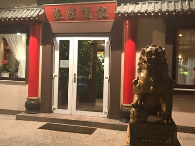 China Restaurant Lotos in Stuppach, Niederösterreich