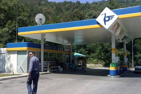 Petrol 5123