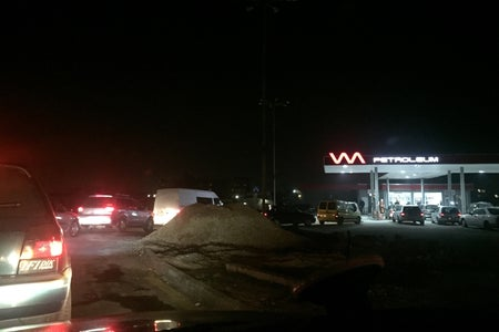VM Petroleum Варна
