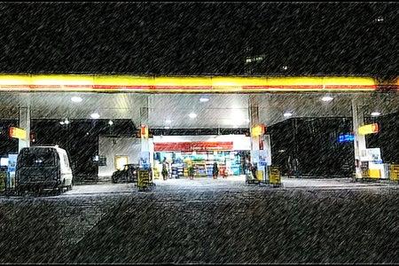 Shell 3035 София Белите Брези