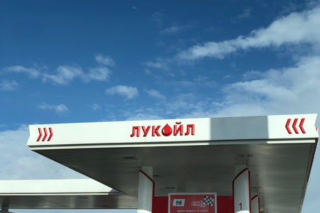 Lukoil B077
