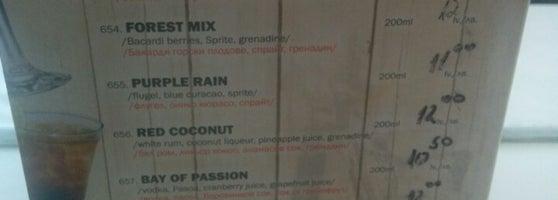 HOLLISTER (Food, Music & Bar) - Sunny Beach