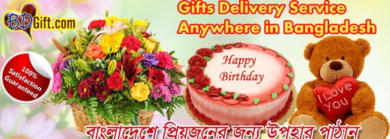 Online Gifts Delivery Shop For Cake Flower KFC Pizza Chocolate Candle Anniversary Birthday Valentine Wedding Teddy Bear To Bangladesh We