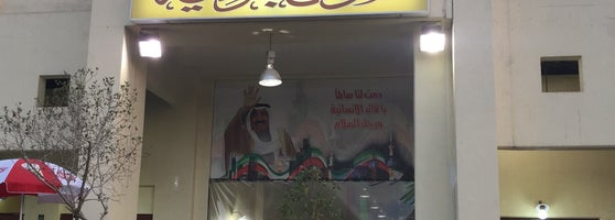 Souq Al-Mubarakiya | سوق المباركية - Antique Shop in القبلة