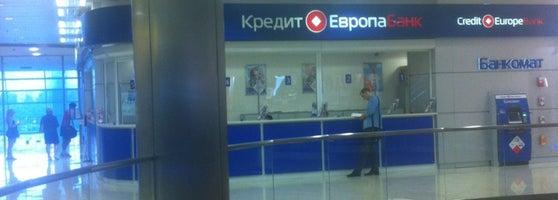 Банкоматы кредит европа московская