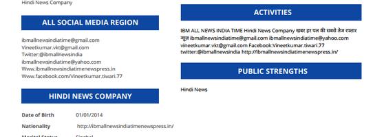 IBM ALL NEW'S INDIA TIME - IBM ALL NEW'S INDIA TIME - 7 tips