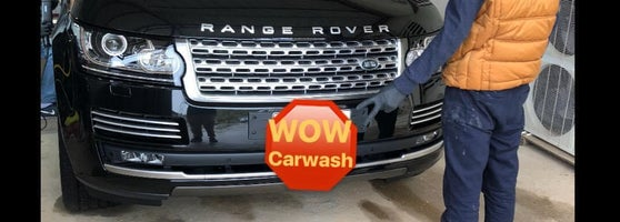 Wow Carwash شوشتنگەی واو Arac Yikama