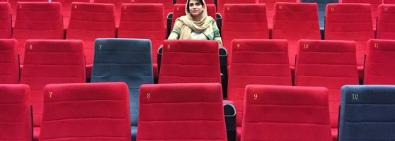 Kourosh Cineplex پردیس سینمایی کورش منطقه ۵ Koroush Complex