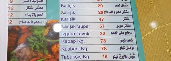 منيو مطعم المذاق التركي في مكه المكرمه