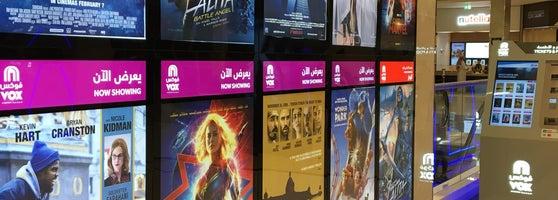 سينما ذا روف الرياض