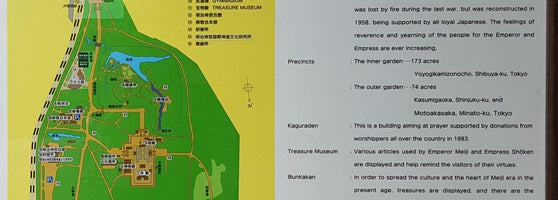 Tokyo Vincity Subway Map.明治神宮 Meiji Jingu Shrine 明治神宮 214 Tips From 42520 Visitors