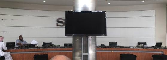 Sony Authorized Service Center مركز الخدمة المعتمد لسوني