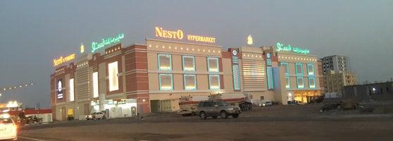 Nesto - Market in Muscat
