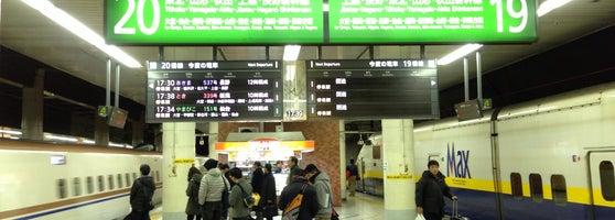 ホーム 上野 駅 13 トイレ 番線 上野駅13番線ホームの男子トイレはハッテン場らしい