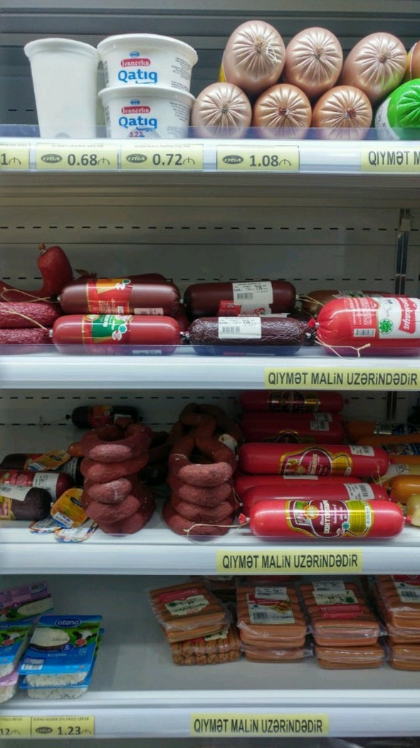 قیمت حدودی سوسیس و گوشت در باکو