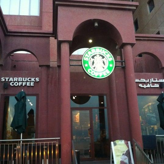 Starbucks | ستاربكس - المهبولة, Al 'Āşimah