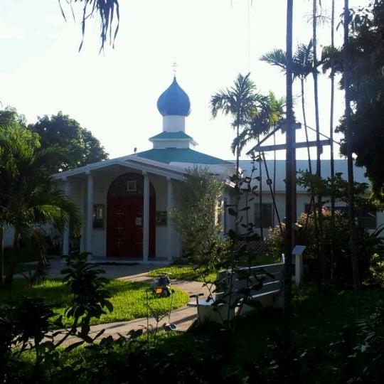 Foto scattata a St Vladimir Russian Orthodox Church da Paolo il 10/1/2011