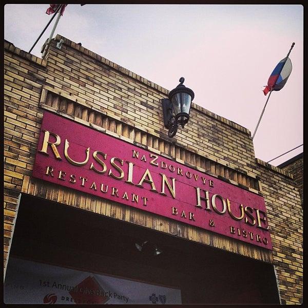 3/8/2013 tarihinde Evan B.ziyaretçi tarafından Russian House'de çekilen fotoğraf