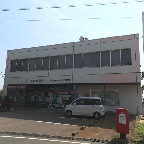 郵便 局 見附 日本郵便株式会社 見附郵便局のハローワーク求人 15040