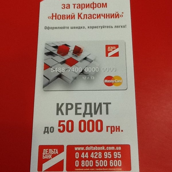 Банк кредитный центр