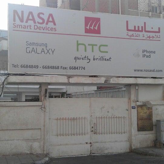 Photos at Nasa Service Center - الشرفية - جدة, منطقة مكة