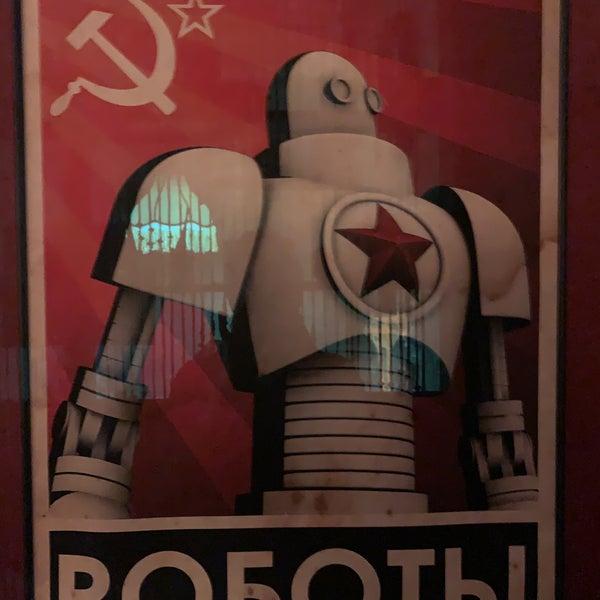6/12/2021 tarihinde Jervin J.ziyaretçi tarafından Russian House'de çekilen fotoğraf