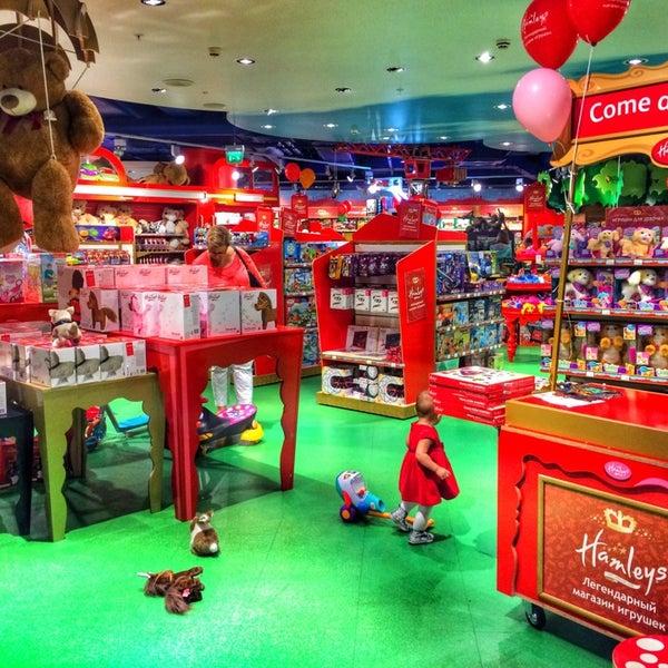 магазин детских игрушек на площади александра невского