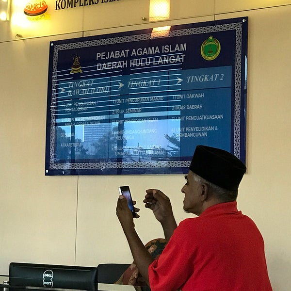 Foto Di Pejabat Agama Islam Daerah Hulu Langat Bangi Gedung Pemerintah