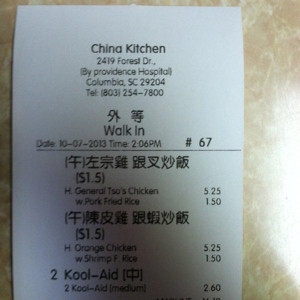 Photos At China Kitchen Pinehurst 7 Tips