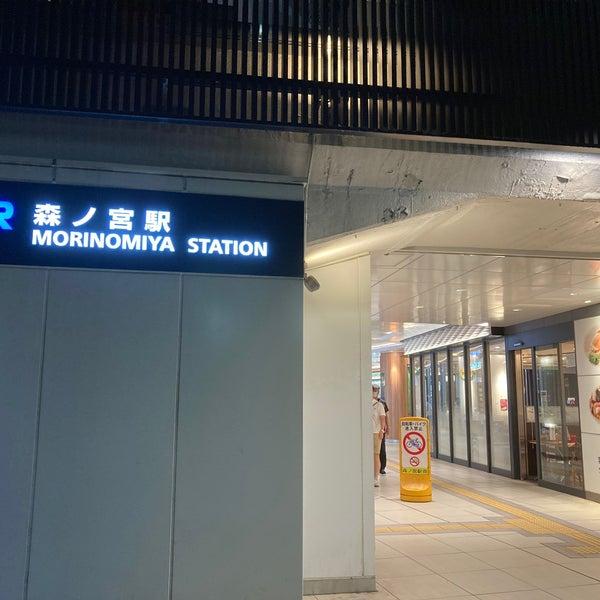 駅 森ノ宮