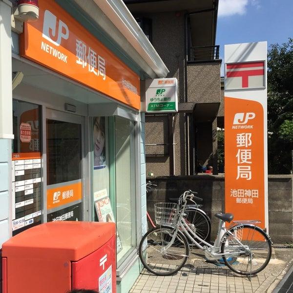 局 神田 郵便