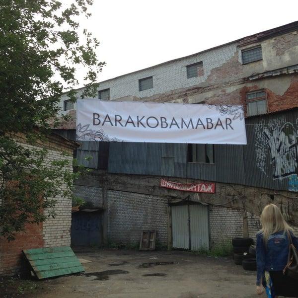 7/22/2013에 Vlada F.님이 BarakObamaBar에서 찍은 사진