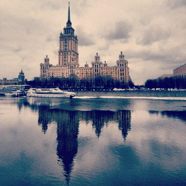Foto scattata a Radisson Royal Hotel da Алексей il 4/7/2013
