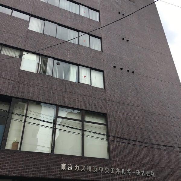 東京 ガス 横浜 中央 エネルギー 株式 会社