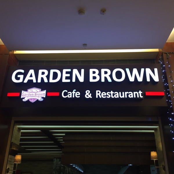 Garden Brown Job Recruitment