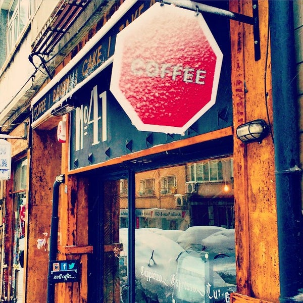 Foto tirada no(a) Deal Coffee Ekspress por No 41 Coffee em 2/19/2015