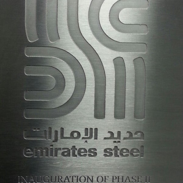 Photos at Emirates Steel Industries - 5 tips
